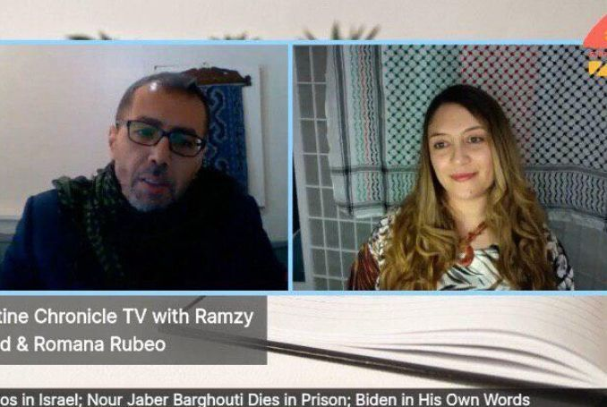 Ramzy Baroud and Romana Rubeo